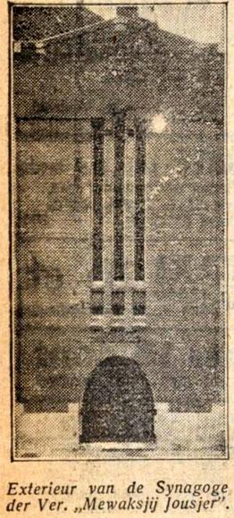 anthoniesbreestraat36