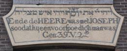 kerkstraatnw16