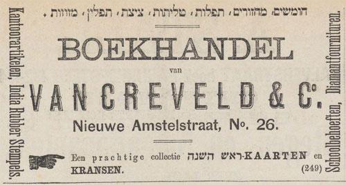 creveldnwamstel26