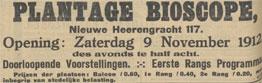 plantagebioscopeopening1912