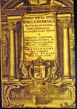 tosephathias1667
