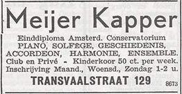 kappermeijer2