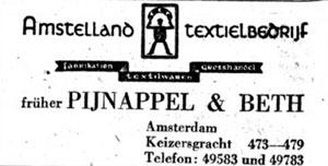 amstellandtextielbedrijf